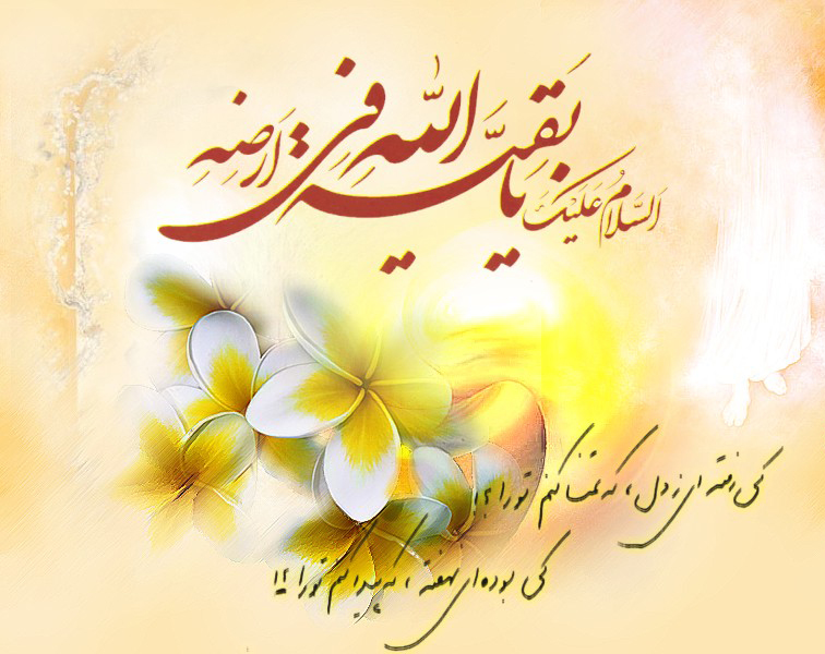 http://amiram-mahdi.persiangig.com/Pic/emam%20zaman/%288%29.jpg